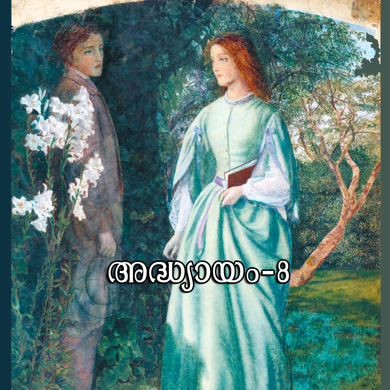 Aurora Leigh's Dismissal of Romney ('The Tryst') 1860 Arthur Hughes 1832-1915 Bequeathed by Beresford Rimington Heaton 1940 http://www.tate.org.uk/art/work/N05245