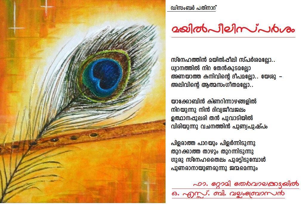 althara (96)