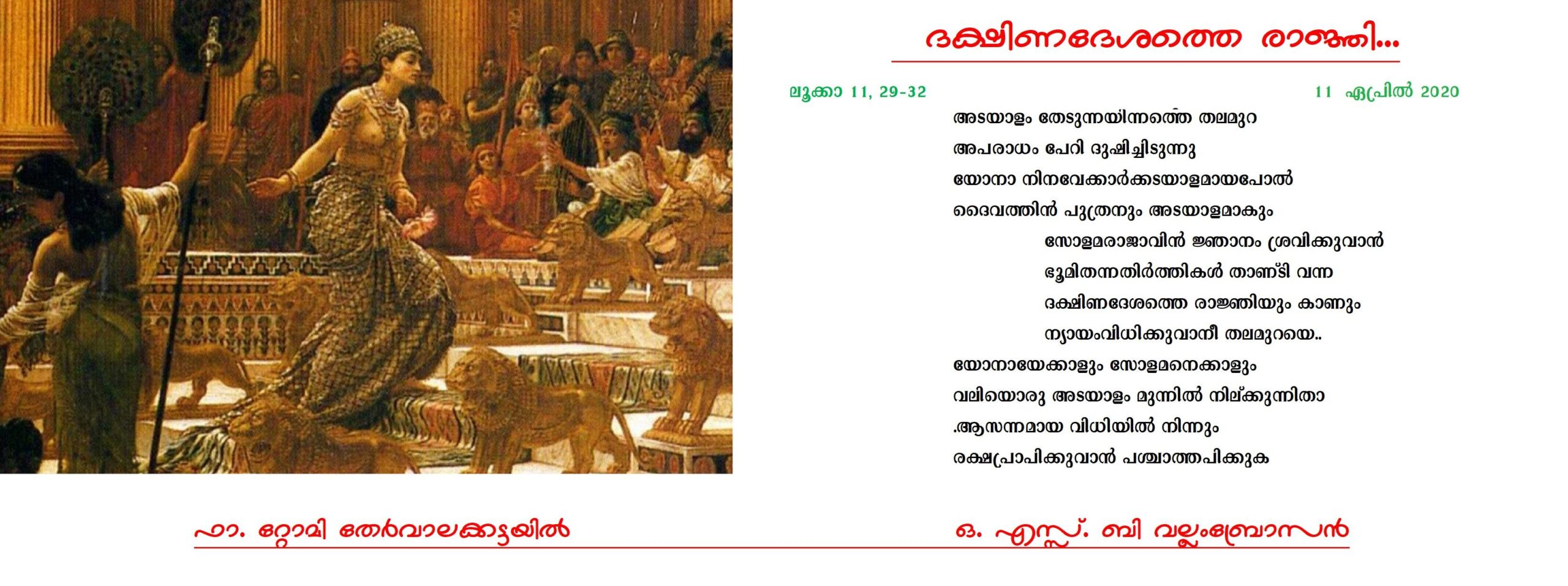 altharapookkal-626 (10)