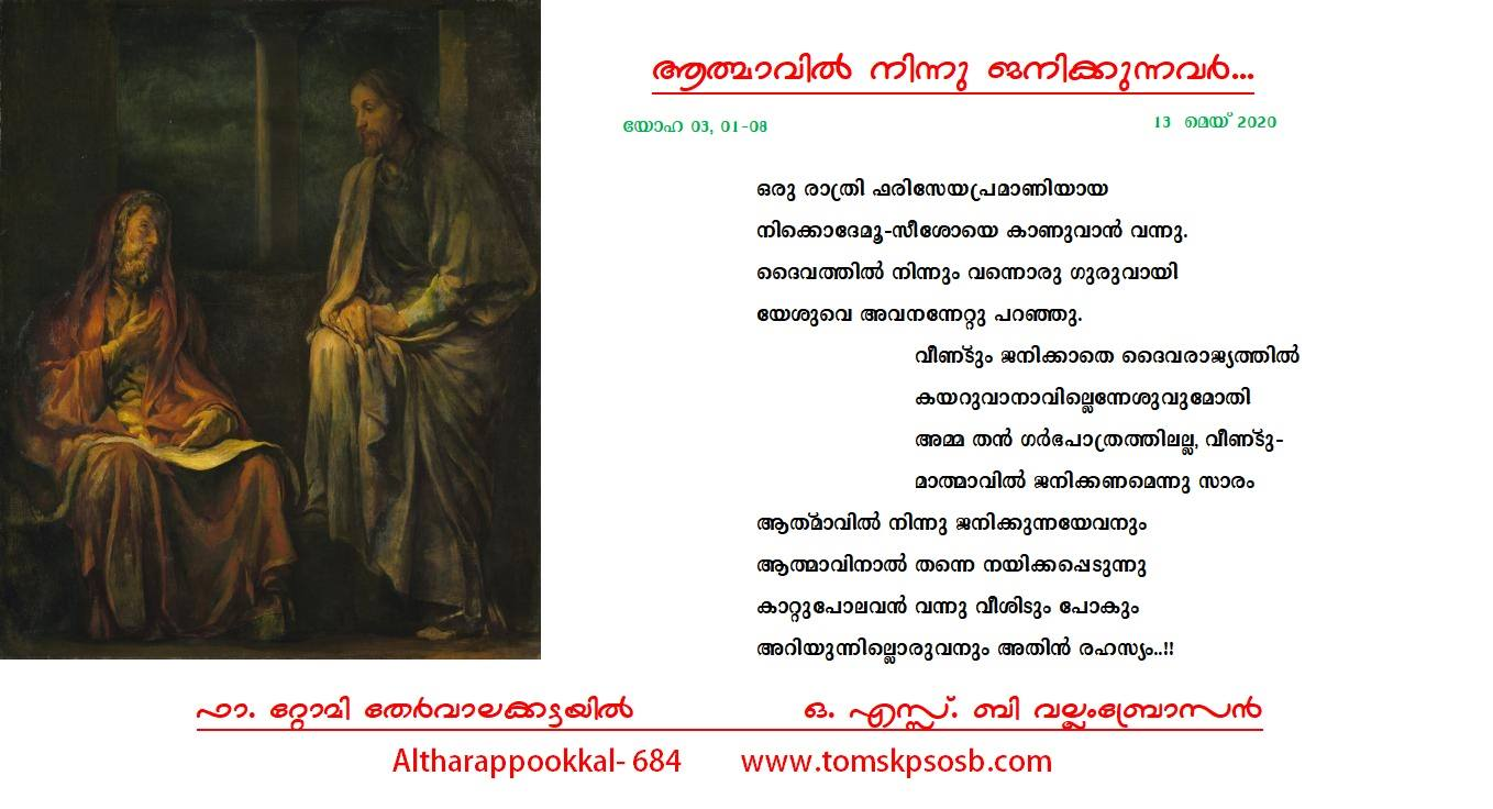 altharapookkal-626 (6)